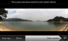 pano-android-screenshoot0002