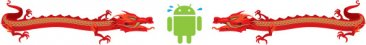 android-nouvel-an-chinois-dragon