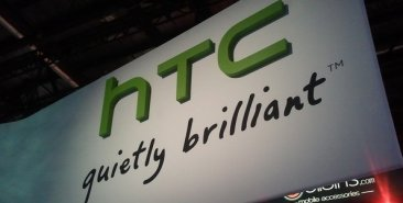 htc_logo.