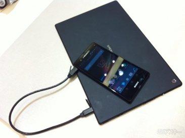 sony-xperia-tablet-z-recharge-xperia-z-25-01-2013