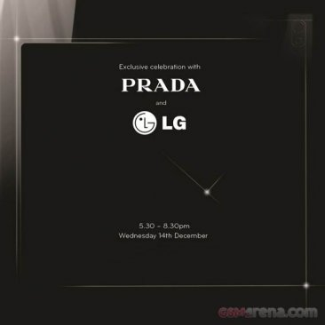invitation-lg-prada-event-gsmarena