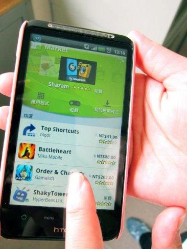 android market taïwan