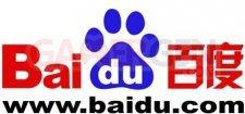 android chinois Baidu