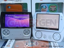 coming soon ?????PSP Phone
