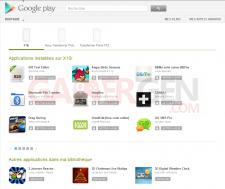 google play play1