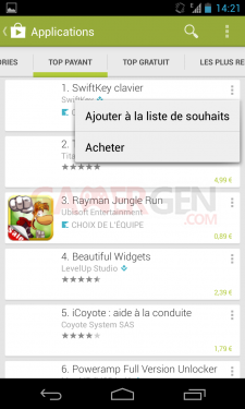 Google_Play-Store-v4.0.25_raccourcies