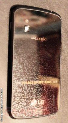 leak-LG-Nexus-4-dos