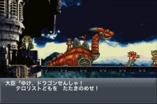 chrono-trigger-screenshot-android- (1)