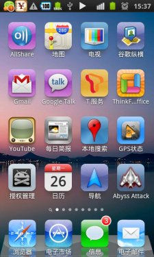 espier-launcher-android-00