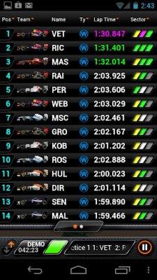 F1 screen (1)