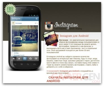 fake-instagram-web1