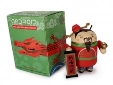 figurine-android-bugdroid-nouvel-an-chinois-annee-dragon-2