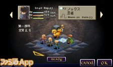 Final-Fantasy-Tactics-android-game-1