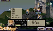 Final-Fantasy-Tactics-android-game-2