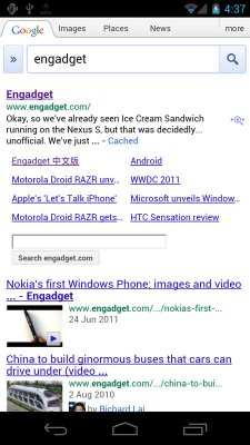 galaxy-nexus-ics-ice-cream-sandwich-screenshot-14
