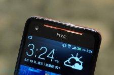 HTC Butterfly S 6