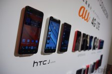 htc-j-butterfly-the-verge- (2)