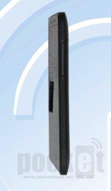 HTC-M4-603e