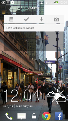 htc-one-android-4-2-2-screenshot- (5)