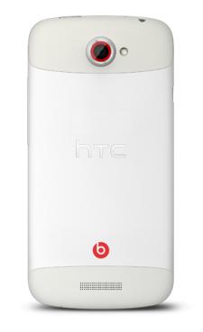 HTC-One-SE-Special-Edition-blanc-memoire-interne-64Go-visueldos