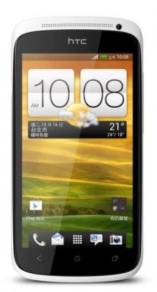 HTC-One-SE-Special-Edition-blanc-memoire-interne-64Go-visuelF