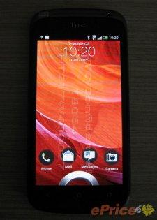 HTC-Ville-4