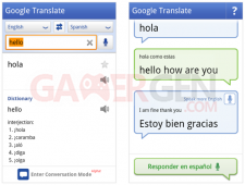 Images-Screenshots-Captures-Google-Translate-497x375-13012011