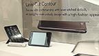 LG-Optimus-LII-L3II-L5II-L7II-vignette-head
