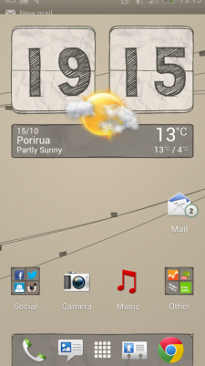 Mise-a-jour_HTC-One-X_Jelly-Bean7