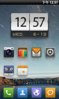 miui-mihome-launcher-android-screenshot- (1)