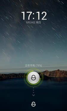 miui-mihome-launcher-android-screenshot- (3)