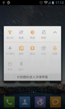 miui-mihome-launcher-android-screenshot- (4)
