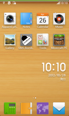 MIUI-v4-theme-Warmspace-launcher