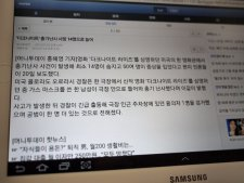 photos-leak-samsung-galaxy-tab-10-1- (5)