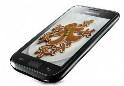 samsung-galaxy-s-android-gingerbread