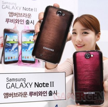 samsung-galaxy-note-ii-2-marron-rouge-rose-brown-ruby