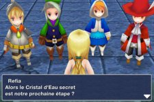 screenshot-final-fantasy-III-3-iphone-ipod-ios- (4)