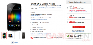 sfr-samsung-galaxy-nexus-vente-ligne