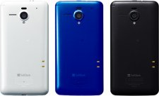 sharp_aquos_phone_xx_softbank_206sh_2