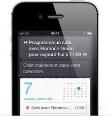 siri-iphone-4s
