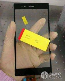 sony-big-phone-lead-jpg