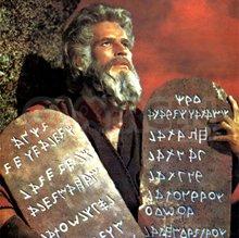 tablette Stanley Moise