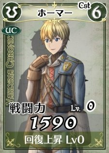 valkyria-chronicles-duel-screenshot- (9)