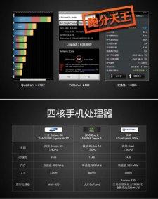 xiaomi-mi-two-slide-presentation- (5).