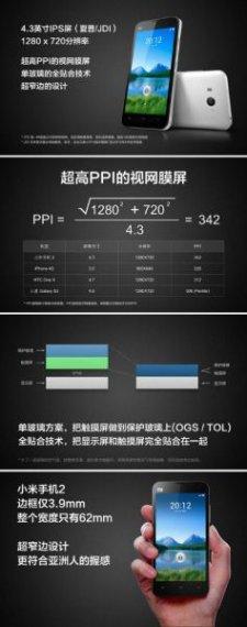 xiaomi-mi-two-slide-presentation- (6).