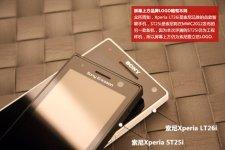 XperiaU-xperia-s-comparaison-présentation-MWC-2012-8